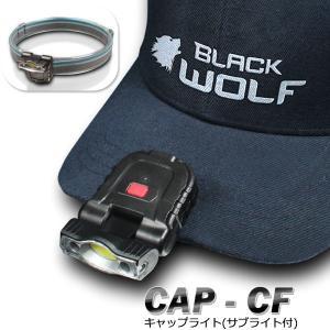 キャップライト充電式 ヘッドライトバンド付き サブライト付 BLACKWOLF CAP-CF Max110ルーメン 角度調整180度 ランタイム2時間40分 blackwolf