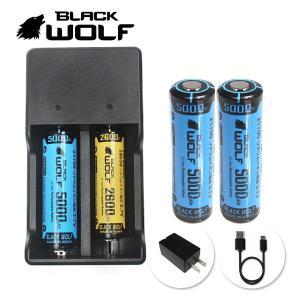 電池充電器セット21700リチウムイオン電池 (サムスン5000mAh)+充電器(急速2本用) Li-2600QC Type-c  microUSB Quick Charge|blackwolf