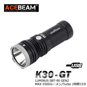 ACEBEAM K30-GT エースビーム LEDハンディライト ブラック 充電式 防水IPX8 釣り爆光 閃光 アウトドア 釣り キャンプ LUMINUS SBT-90 GEN2|blackwolf