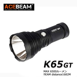 [ACEBEAM(エースビーム)] K65 GT LUMINUS SBT-90 GEN2 LED  Max6500ルーメン/照射距離1682M/バッテリー別売|blackwolf
