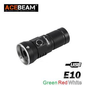 ACEBEAM E10 OSRAM GREEN・WHITE・RED選択/照射距離675M(GREEN)/バッテリー(装着)|blackwolf