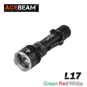 ACEBEAM L17 LEDハンディライトエースビーム ブラック 充電式 防水IPX8 釣り爆光 閃光 アウトドア 釣り キャンプ 登山 懐中電灯 防災 防犯|blackwolf