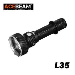 ACEBEAM L35 LEDハンディライトエースビーム ブラック 充電式 防水IPX8 釣り爆光 閃光 アウトドア 釣り キャンプ 登山 懐中電灯 防災 防犯|blackwolf