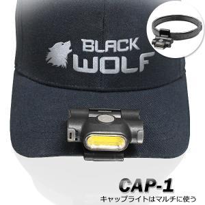【BLACK WOLF】CAP-1 明るさ100ルーメン!COB(クールホワイト)単四電池*2本 軽量マルチ用途 角度調整、ランタイム8時間。手元作業、釣り、倉庫作業|blackwolf