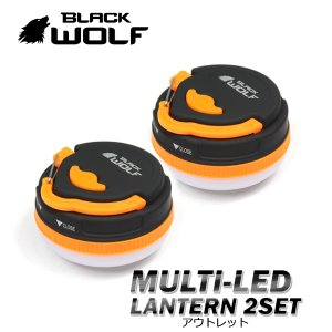 LEDランタン BLACKWOLF 乾電池式 携帯 マルチ アウトドア 釣り 旅行用品 キャンプ ライト ランタン 2個セット blackwolf