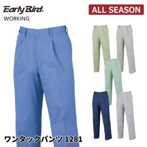 作業ズボン メンズ 秋冬 静電気帯電防止素材 パンツ 作業服 ビッグボーン 1281 blakladerjp