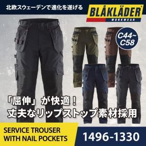 作業ズボン カーゴパンツ 作業服 作業着 1496-1330 ブラックラダー BLKALDER かっこいい blakladerjp