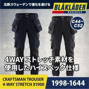 作業ズボン カーゴパンツ 作業服 作業着 ストレッチ 1998-1644 ブラックラダー かっこいい|blakladerjp