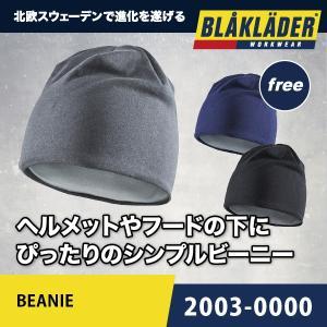 ビーニー 帽子 2003-0000 ブラックラダー BLAKLADER かっこいい|blakladerjp