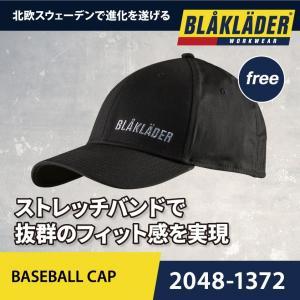 キャップ 帽子 2048-1372 ブラックラダー BLAKLADER かっこいい|blakladerjp