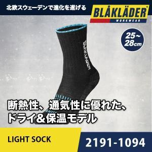 ソックス 靴下 1足 防寒 2191-1094 ブラックラダー BLAKLADER あったかい|blakladerjp