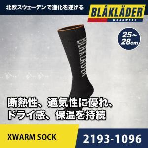 ソックス 靴下 1足 極寒 防寒 2193-1096 ブラックラダー BLAKLADER あったかい|blakladerjp