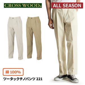 作業ズボン メンズ 秋冬 綿100% シワになりにくい パンツ 作業服 ビッグボーン 221|blakladerjp