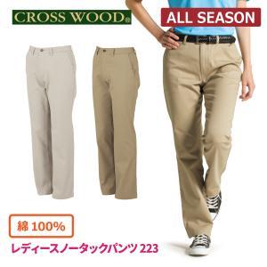 作業ズボン レディース 綿100% 秋冬 パンツ 作業服 ビッグボーン 223|blakladerjp