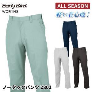 作業ズボン メンズ 秋冬 静電気帯電防止素材 パンツ 作業服 ビッグボーン 2801|blakladerjp
