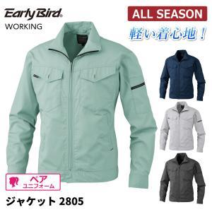 ジャケット 長袖 メンズ 秋冬 静電気帯電防止素材 作業服 ビッグボーン 2805|blakladerjp