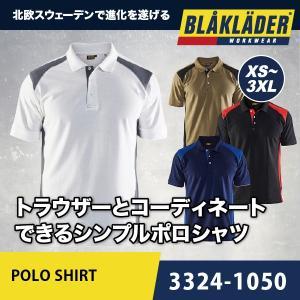 作業服 夏用 ポロシャツ メンズ 3324-1050 ブラックラダー BLAKLADER かっこいい|blakladerjp