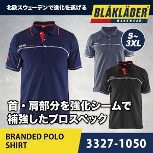 作業服 夏用 ポロシャツ メンズ 3327-1050 ブラックラダー BLAKLADER かっこいい|blakladerjp