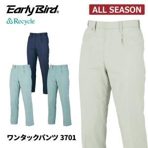 エコ 作業ズボン メンズ 秋冬 シワになりにくい 静電気帯電防止素材 パンツ 作業服 ビッグボーン 3701|blakladerjp