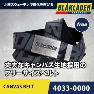 ベルト 作業服 作業着 4033-0000 ブラックラダー BLAKLADER かっこいい|blakladerjp