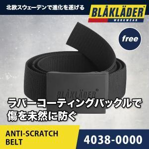 ベルト 作業服 作業着 4038-0000 ブラックラダー BLAKLADER かっこいい|blakladerjp