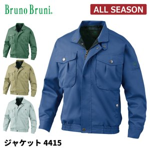 ブルゾン 長袖 メンズ 秋冬 上質な着心地 作業服 Bruno Bruni ビッグボーン 4415 blakladerjp