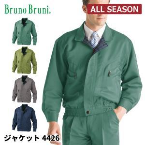 ブルゾン 長袖 メンズ 秋冬 上質な着心地 作業服 Bruno Bruni ビッグボーン 4426|blakladerjp