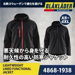 防水 防風 ジャケット 防寒着 透湿 作業服 作業着 マウンテンパーカー 4868-1938 ブラックラダー BLAKLADER かっこいい|blakladerjp