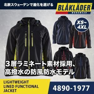 防水 防風 ジャケット 作業着 作業服 防寒着 透湿 マウンテンパーカー 4890-1977 ブラックラダー BLAKLADER かっこいい|blakladerjp
