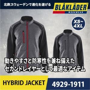 防風 防寒着 ジャケット エコ 4929-1911 作業服 作業着 ブラックラダー BLAKLADER かっこいい|blakladerjp