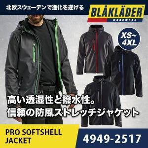 防風 撥水 ジャケット 透湿 ストレッチ 防寒着 作業服 作業着 4949-2517 ブラックラダー BLAKLADER かっこいい|blakladerjp
