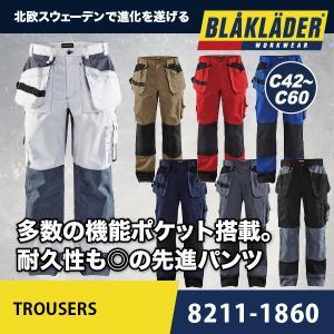 作業ズボン カーゴパンツ 作業服 作業着 8211-1860 ブラックラダー BLAKLADER かっこいい|blakladerjp