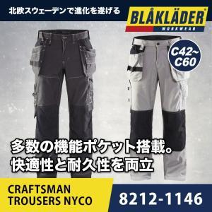 作業ズボン メンズ カーゴパンツ 作業服 作業着 8212-1146 ブラックラダー BLAKLADER かっこいい blakladerjp