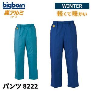 防寒着 メンズ 中綿パンツ 軽量 撥水 作業着 ビッグボーン 8222|blakladerjp
