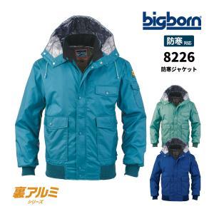防寒着 メンズ 中綿ジャケット 軽量 撥水 作業着 ビッグボーン 8226|blakladerjp