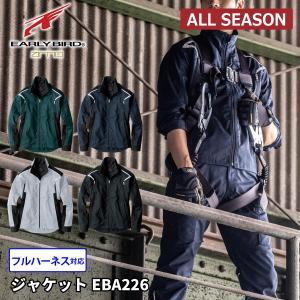 反射 ジャケット 長袖 メンズ 秋冬 ストレッチ 静電気帯電防止素材 作業服 ビッグボーン かっこいい EBA226|blakladerjp