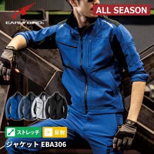 作業服 ジャケット メンズ ストレッチ 作業着 ビッグボーン かっこいい EBA306|blakladerjp