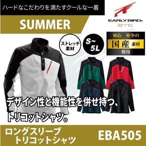 作業服 ポロシャツ 長袖 消臭 吸汗速乾 UVカット 防汚 作業着 ビッグボーン かっこいい EBA505|blakladerjp