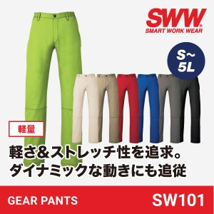 作業ズボン ストレッチ 形態安定 作業着 おしゃれ 作業服 パンツ SW101 SWW ビッグボーン|blakladerjp