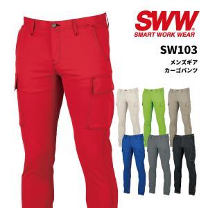 作業ズボン メンズ ストレッチ 形態安定 作業着 おしゃれ 作業服 パンツ SW103 SWW ビッグボーン|blakladerjp