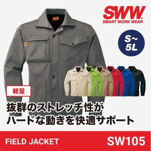 作業着 ストレッチ 形態安定 作業服 ジャケット おしゃれ SW105 SWW ビッグボーン|blakladerjp