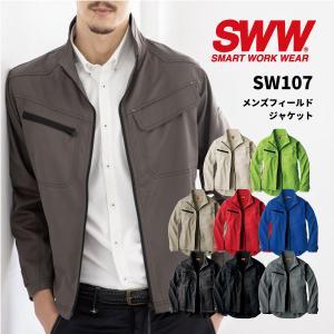 作業着 ストレッチ 形態安定 作業服 ジャケット おしゃれ SW107 SWW ビッグボーン|blakladerjp
