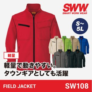 作業着 ストレッチ 形態安定 作業服 女性 レディース ジャケット おしゃれ SW108 SWW ビッグボーン|blakladerjp