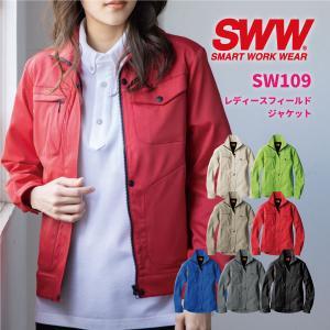 作業着 ストレッチ 形態安定 作業服 女性 レディース ジャケット おしゃれ SW109 SWW ビッグボーン|blakladerjp