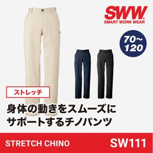 チノパン メンズ ストレッチ 形態安定 作業着 作業服 おしゃれ SW111 SWW ビッグボーン|blakladerjp