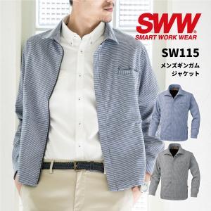 作業着 おしゃれ ストレッチ 作業服 ジャケット SW115 SWW ビッグボーン|blakladerjp