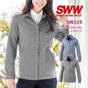 作業着 おしゃれ 作業服 女性 レディース ジャケット SW119 SWW ビッグボーン|blakladerjp