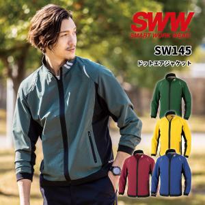 作業着 おしゃれ 作業服 夏用 涼しい ジャケット SW145 SWW ビッグボーン|blakladerjp