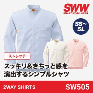 作業着 おしゃれ 形態安定 作業服 夏用 涼しい シャツ SW505 SWW ビッグボーン|blakladerjp