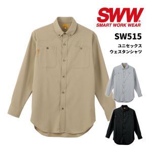 作業着 おしゃれ 作業服 夏用 涼しい ウェスタンシャツ SW515 SWW ビッグボーン|blakladerjp